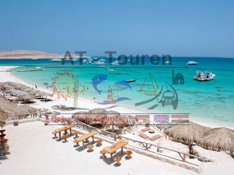 Ausflug_Giftun_Mahmya_Island_Hurghada_Ägypten_2_at-touren.de