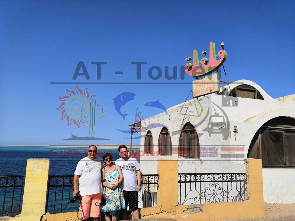 City Tour Hurghada mit El Gouna - at-touren.de
