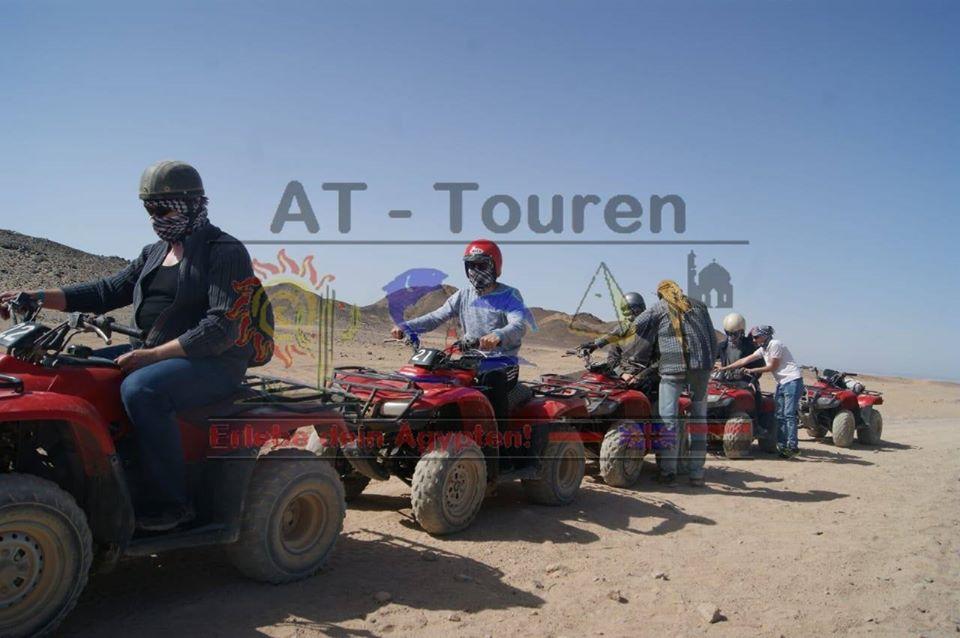 Quadtour ab Hurghada - Benduinendorf & Oase