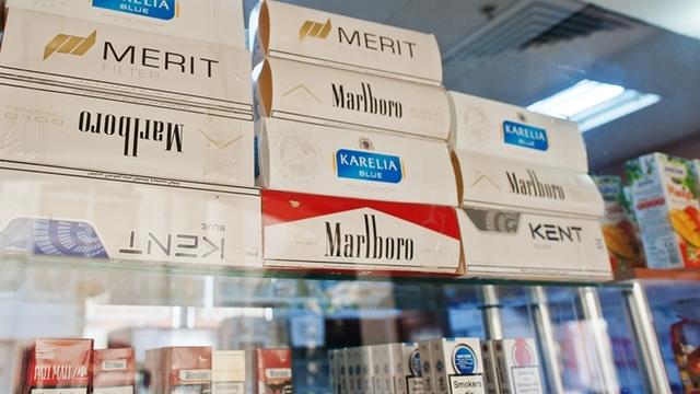 Zigarettenpreise Ägypten & DutyFree in Ägypten 2020