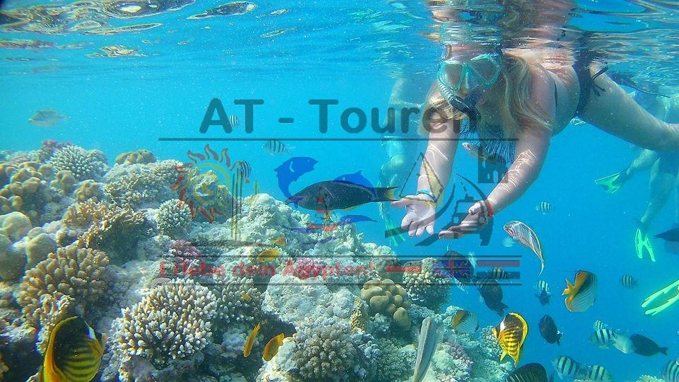 Sharm El Naga mit AT-Touren in Hurghada 1 (1)
