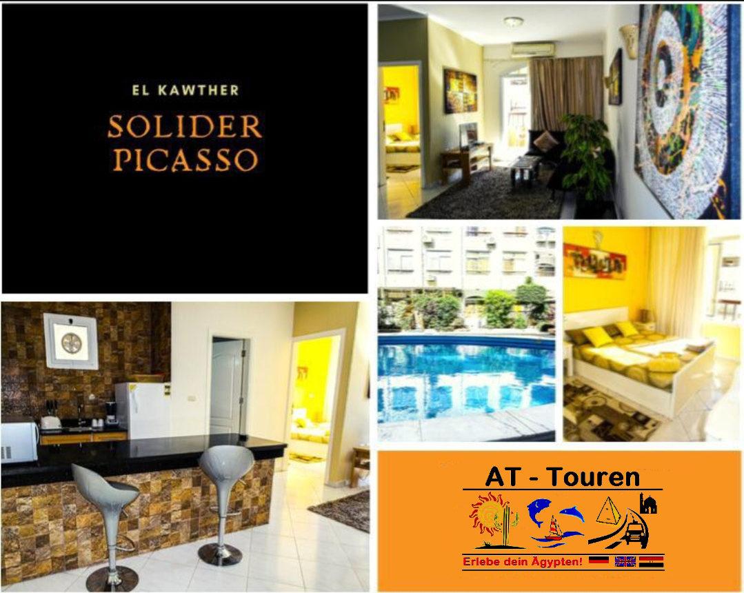 Ferienwohnungen in Hurghada - AT-Touren - Erlebe dein Ägypten!
